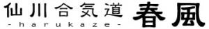 logo_harukaze