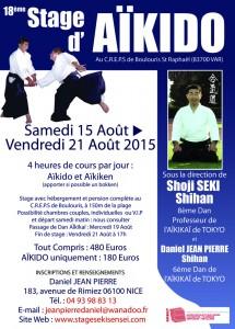 20150825_SekiSensei_Boulouris_7053