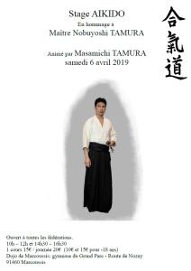 06.04.2019 | Stage dirigé par Masamichi Tamura