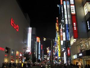 09.09.2012 | Shinjuku