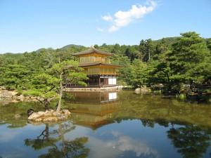 12.09.2012 | Kyoto, capitale du Japon de 794 à 1868. Kinkakuji, Temple du Pavillon d'or.